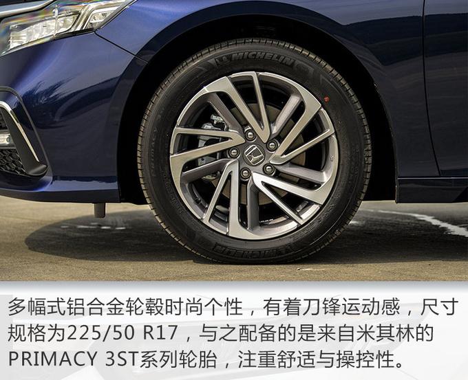 拒绝主流街车 这款个性高颜值轿车品质不输雅阁-图6