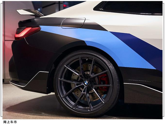 宝马全新M4推专属M套件尾翼造型夸张/性能大升级-图5