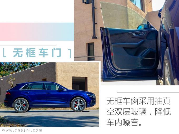 SUV家族新旗舰奥迪Q8正式上市 XX.XX万元起售-图1