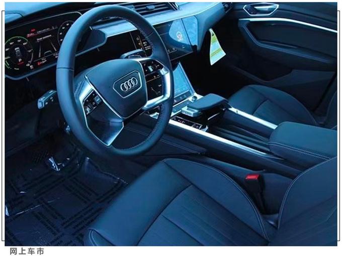 奥迪e-tron轿跑版实拍配A8方向盘/还配运动套件-图6