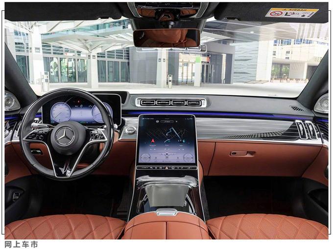 北京车展9款重磅轿车 奔驰新S级领衔/最低10万起售-图6
