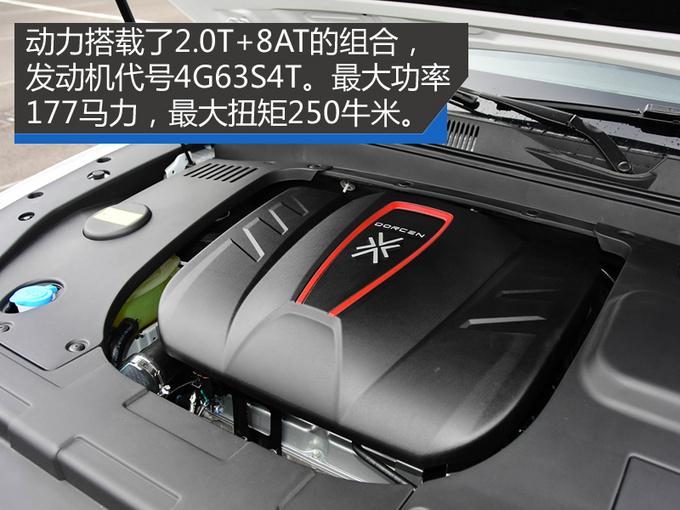 百万级气质的SUV却人人买得起 大乘G70s怎么样-图2