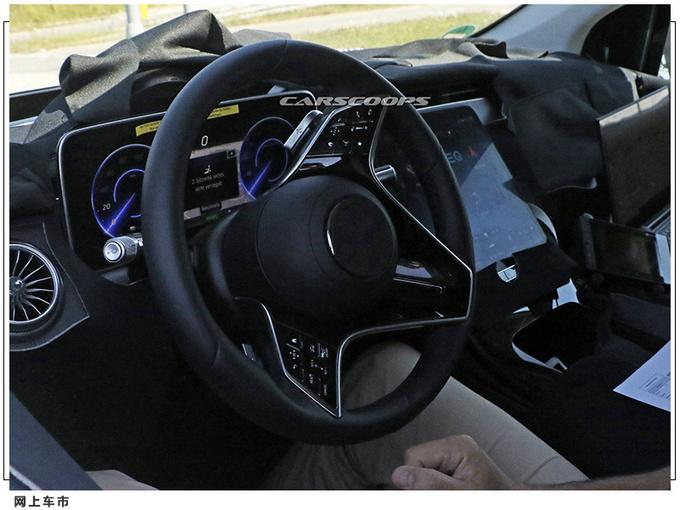 梅赛德斯-奔驰EQS SUV谍照外观简洁/全新内饰造型-图5