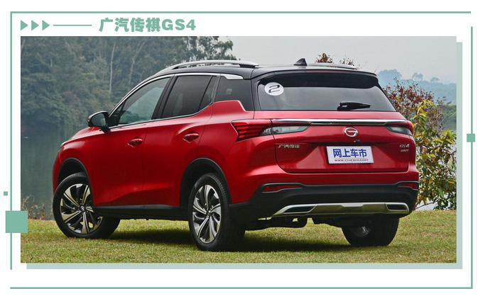 十五万家用SUV买谁值荣威RX5 PlUS/哈弗F7/传祺 GS4-图11