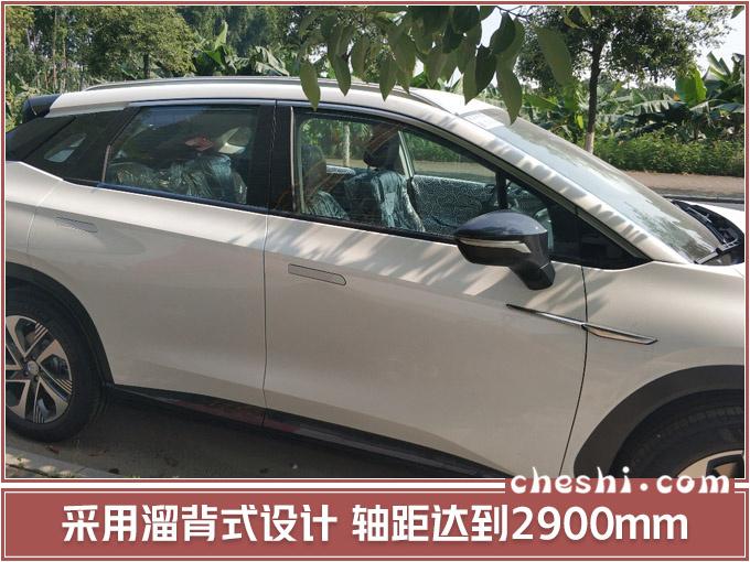 广汽新能源纯电大SUV街拍 续航超比亚迪唐EV-图2
