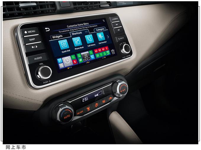 日产新款骐达发布推运动车型/搭1.0T发动机-图7