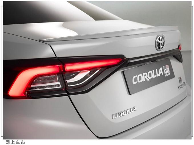 丰田卡罗拉运动版发布11月投产/搭1.8L混动引擎-图9