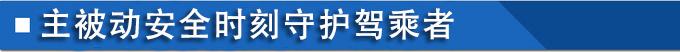 全新雷凌闪耀三城挑战赛 尽显TNGA超强实力-图10