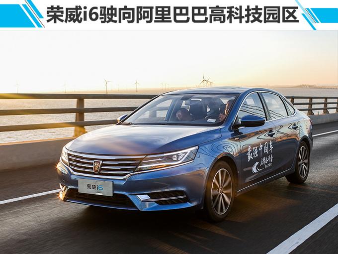 从土鳖到学霸 最强中国车的锐变之路-图4
