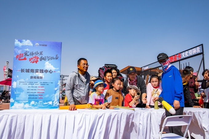 长城汽车越野公园2019英雄会网红打卡点-图2