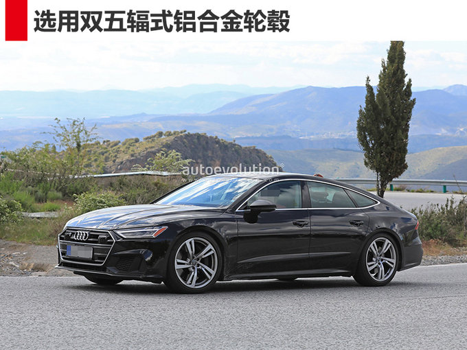 竞争奔驰AMG CLS53 全新一代奥迪S7明年正式亮相-图3