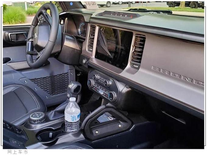 福特新硬派SUV实拍曝光 造型似牧马人/搭2.7T引擎-图3