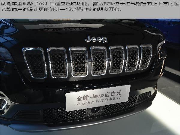 专业级 全驾控都市SUV 实拍JEEP自由光-图5