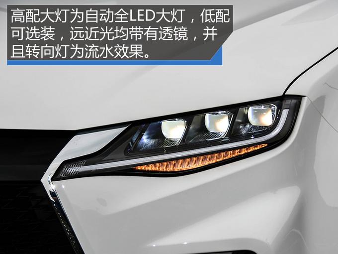 百万级气质的SUV却人人买得起 大乘G70s怎么样-图8
