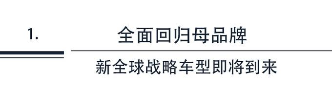 新任总经理毛创新打响东风雪铁龙的复兴之战-图4
