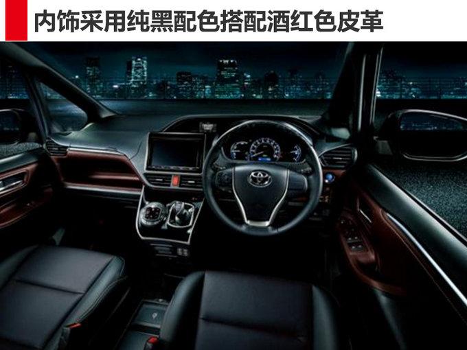 高端MPV阵营再添一员 丰田Esquire售14万元起-图6