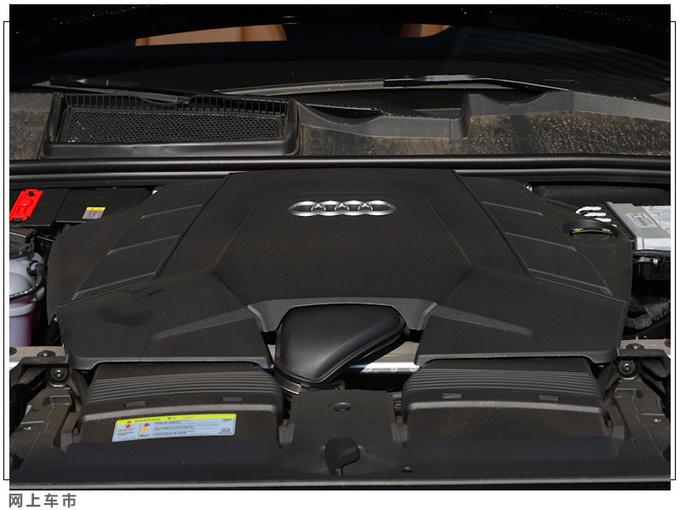 奥迪新款Q7配置升级 68.88万元起售 最高降3万-图2