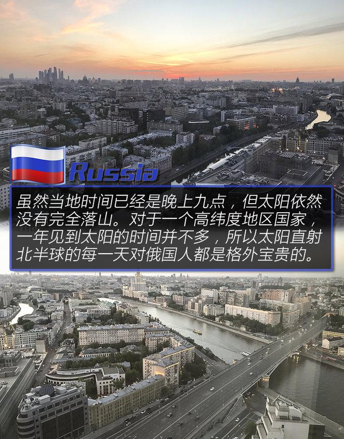 《俄国女子图鉴》 开这款国产车去看别样俄罗斯-图5