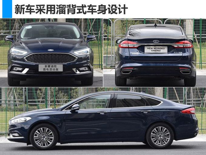 价格超低!11款新车本周扎堆上市/最低不到6万元-图5