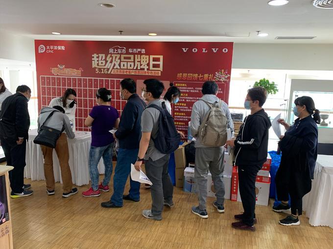 车市严选北京燕豪沃尔沃团购会 XC60最畅销-图4