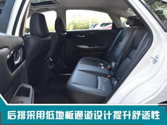 买中国特供车是利是弊 这款家轿新秀给你答案-图6