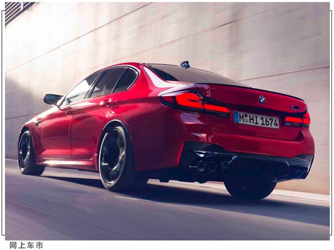 宝马新款M5展厅实拍年内交付/4.4T V8动力更强-图3