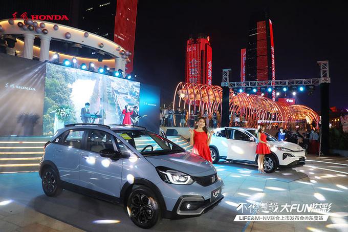 东风Honda来福酱&M-NV东莞区域联合上市发布会-图2