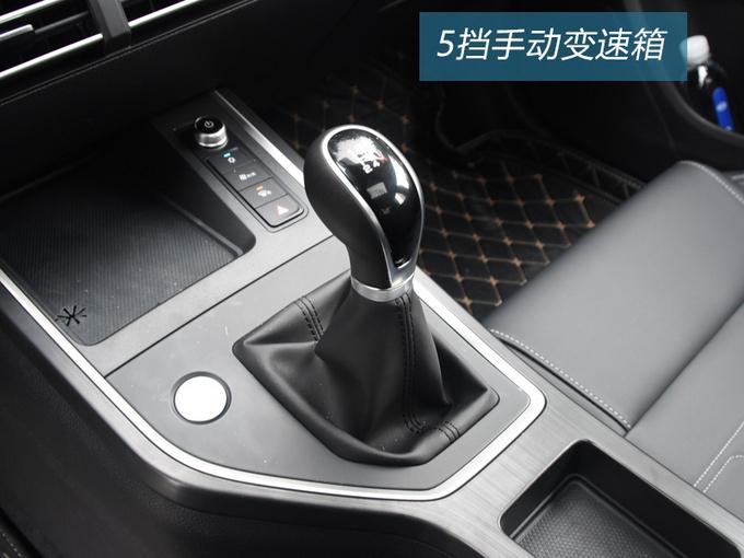 1.5L+5MT售价7万 全新比亚迪秦燃油版抢先试驾-图2