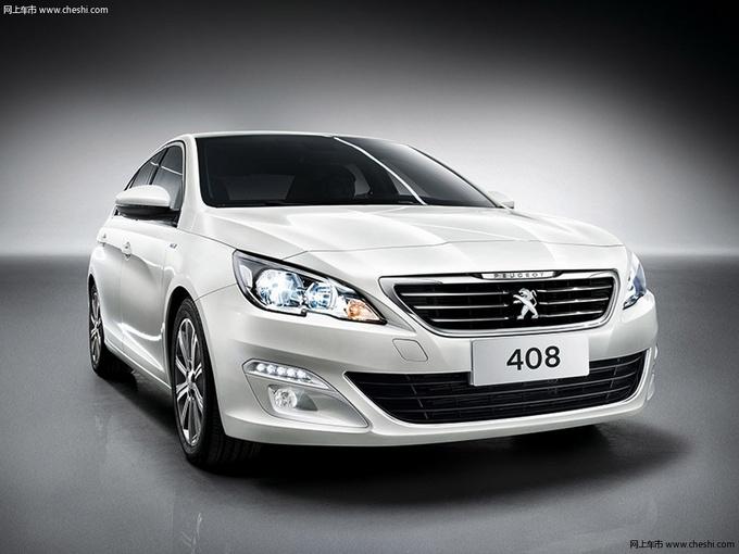 哈尔滨标致408优惠现车 现代领动降2.2万-图3