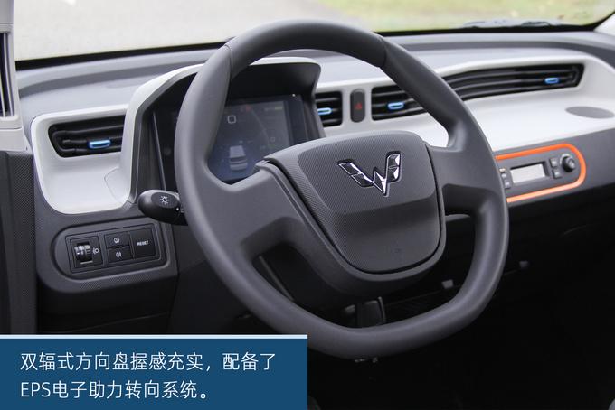 经济实惠的代步小车,五菱宏光MINI EV东莞实拍-图16