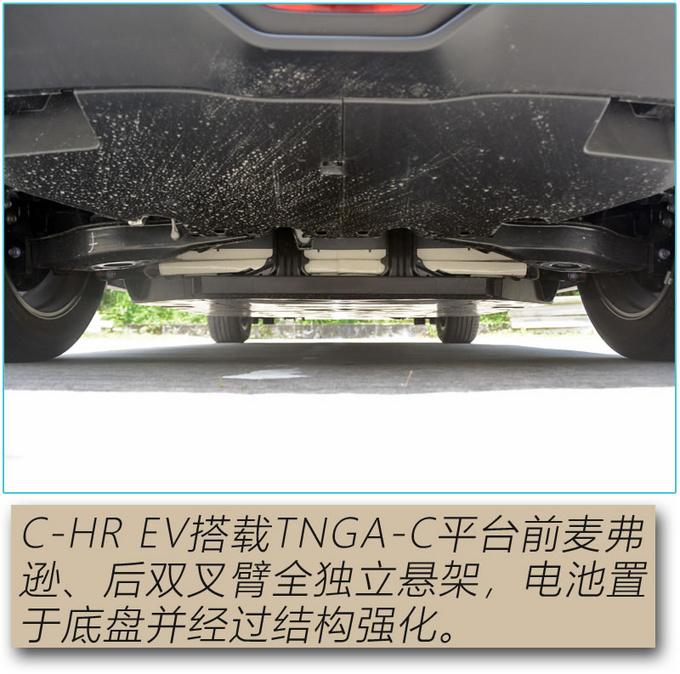 论纯电SUV的驾控表现 广汽丰田C-HR EV值得拥有-图15