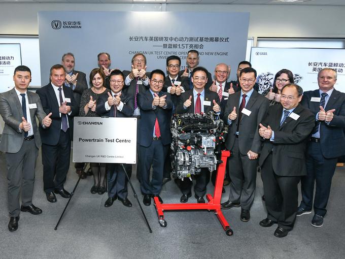 长安新1.5T发动机英国首发 CS75等多车将搭载-图1