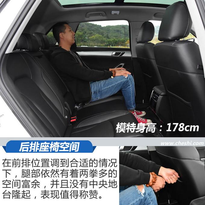 百万级气质的SUV却人人买得起 大乘G70s怎么样-图6