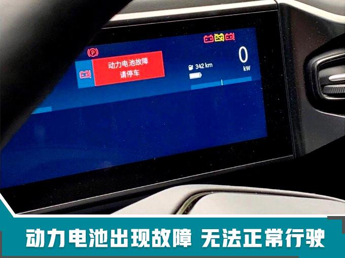 系统升级导致车辆趴窝蔚来何时能更加人性化-图5
