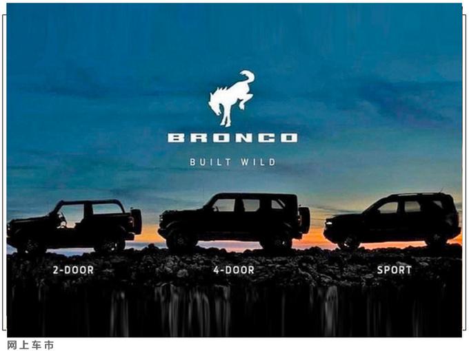 福特新Bronco配置曝光 四驱带锁/配坦克调头功能-图7