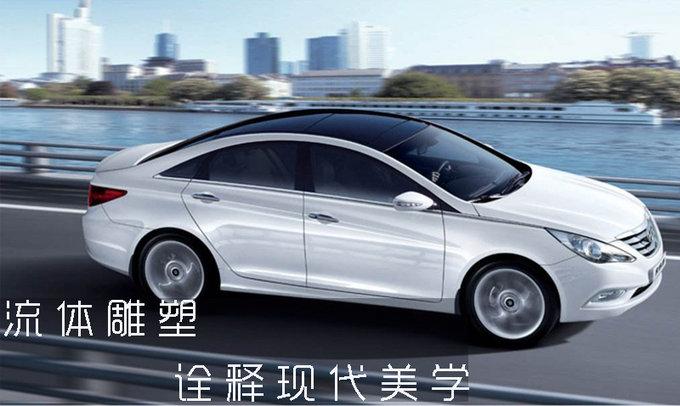 哈尔滨捷达优惠现车 现代悦动降价0.5万-图6