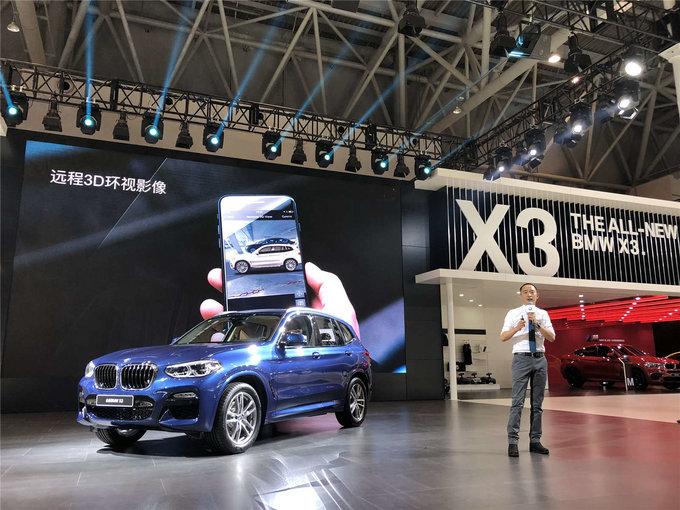 全新宝马X3亮相重庆车展 售39.98万元起-图8