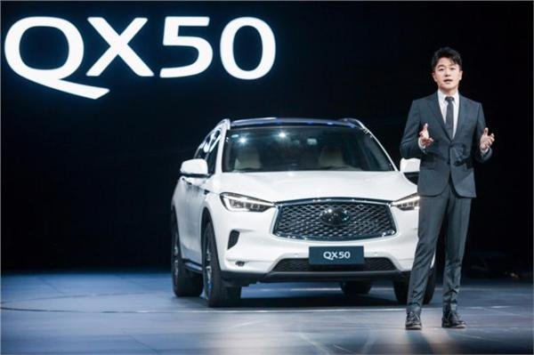 创新豪华SUV 全新英菲尼迪QX50正式上市-图7