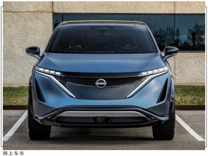 日产新SUV明日亮相 搭电动四驱系统/内饰酷似奔驰-图6