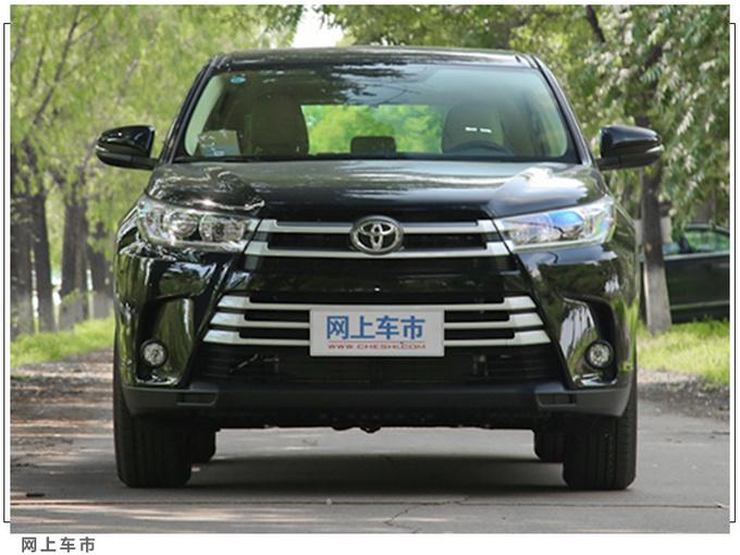 广汽丰田8月销量增长19 雷凌表现出色-再破2万辆-图6