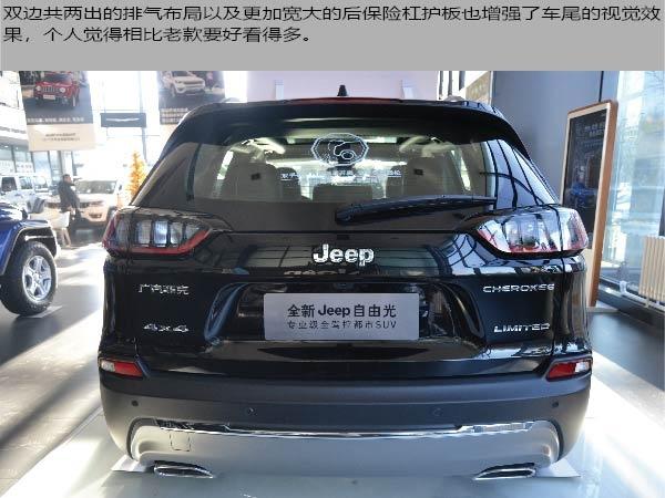 专业级 全驾控都市SUV 实拍JEEP自由光-图12