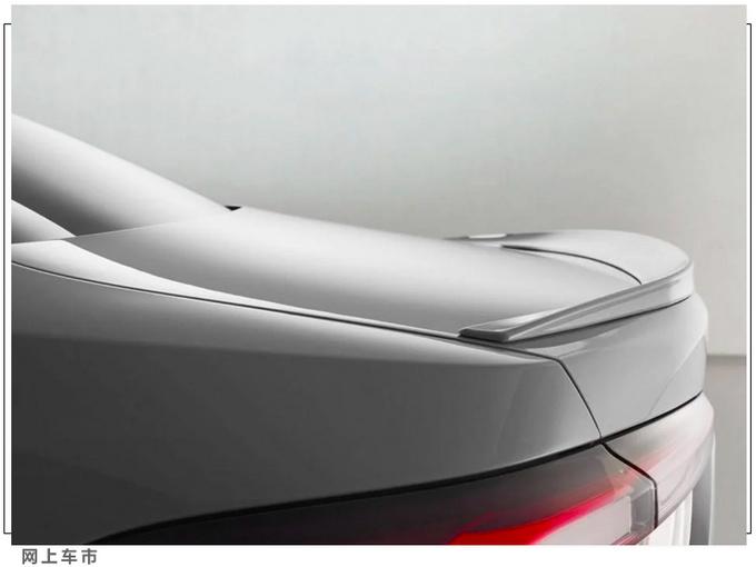 丰田卡罗拉运动版发布11月投产/搭1.8L混动引擎-图8