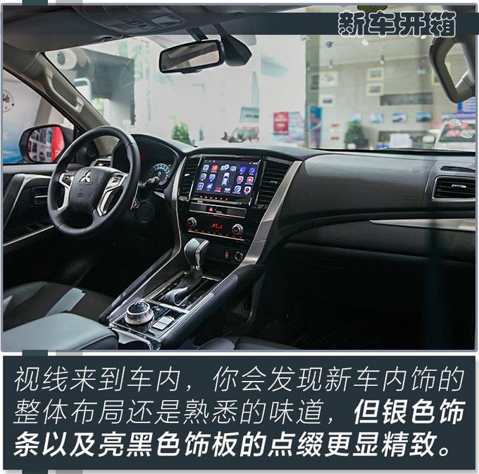进口硬派SUV不到30万就能买新款帕杰罗·劲畅到店-图14