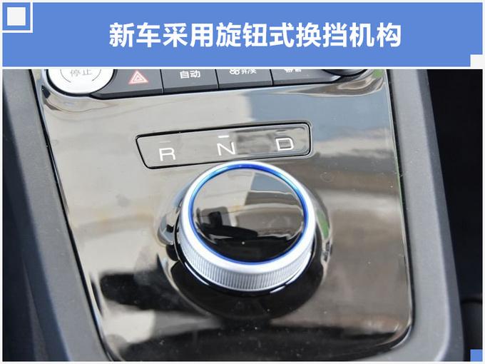 比亚迪S2电动SUV X.XX万元起售续航305km-图4