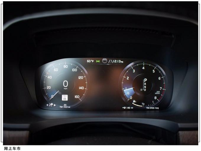 沃尔沃全新V90跨界版实拍配越野套件/带全景天窗-图8