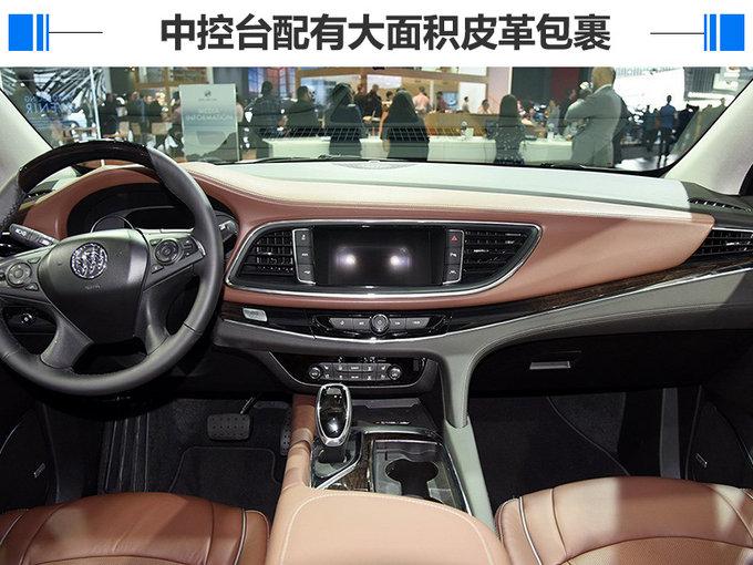 想买SUV的可以再等等 下半年70余款新车将上市-图24