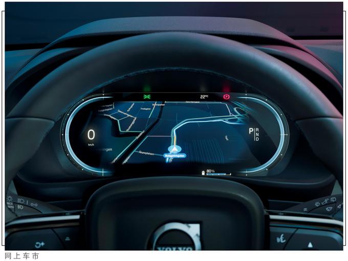 沃尔沃小号XC60轿跑版年内开售/比奥迪Q3还帅-图7