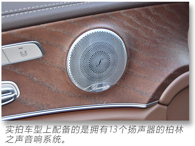 小号新S级车机更便利静态体验新款奔驰E级-图16