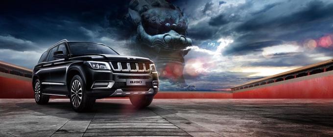 领袖级座驾 全新北京BJ90顶级SUV上市 售69.8万起-图2