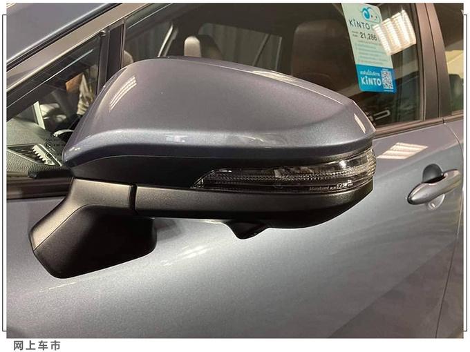 丰田SUV版卡罗拉实拍内饰酷似RAV4车型-图7